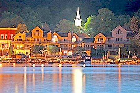 Frankfort, Michigan Cozy Vacation Home!