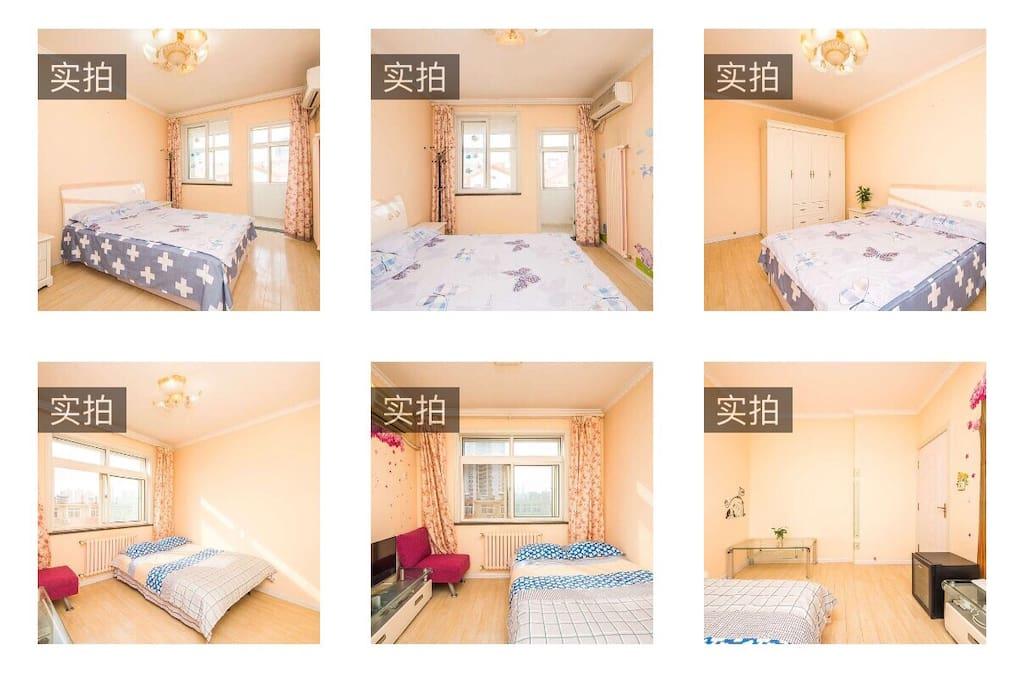 浪漫温馨阳光大床房,简洁清爽,家的味道