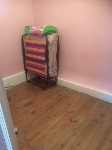 Petite pièce lit d'appoint