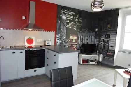 Bel appartement au coeur d'Aubenas - Aubenas - Wohnung