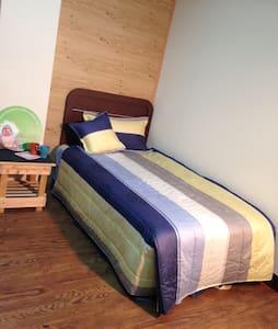 歡迎出差及單獨旅行的朋友!乾淨、舒適、安靜!每晚只需600元 - 頭份鎮 - อพาร์ทเมนท์