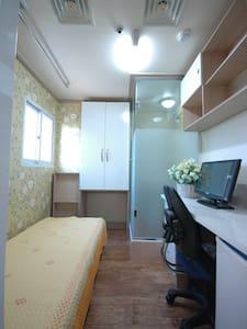 Shervillivngtel-2 (Room type B) - Suji-gu, Yongin-si - Dormitori compartit
