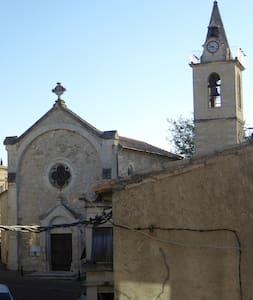 Chambre dans maison de village - Saint-Aunès - Byhus