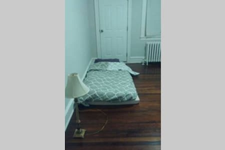 Private bedroom, very cheap! - Wilmington