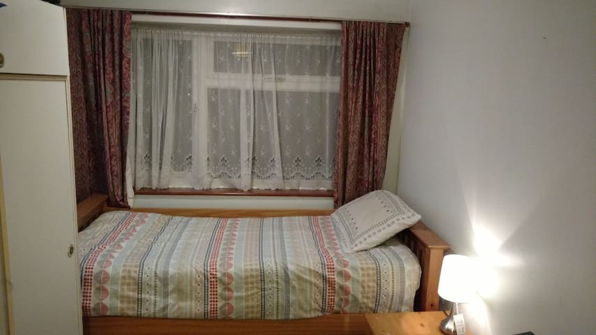 Double Room in Northampton - Northampton - Hus