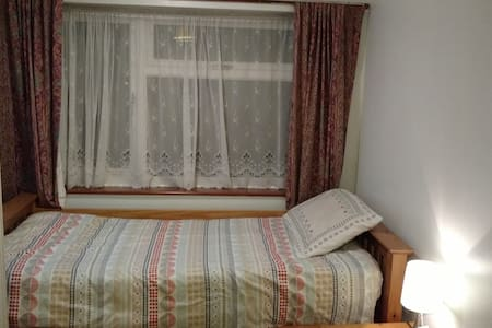 Double Room in Northampton - 노스햄튼(Northampton)