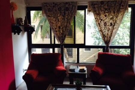 Cute & Cozy - Duplex Apt - Mumbai