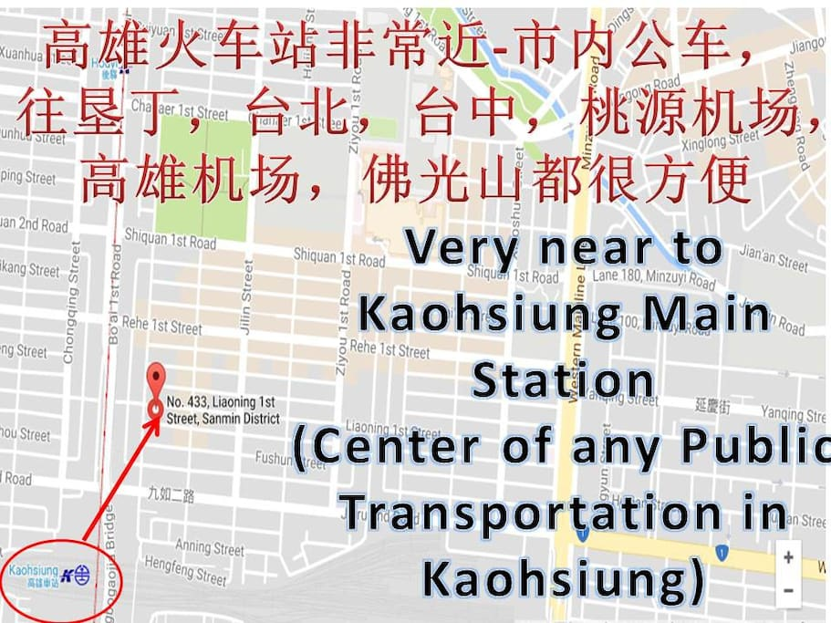 The Best Airbnb Location Nearby Kaohsiung Station- Center of any Public Transportation in Kaohsiung