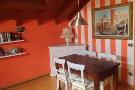 Cosy apartment in a great location - Sesto Calende