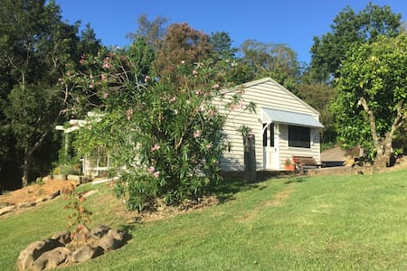 A & F Garden Cottage (Oura Park)