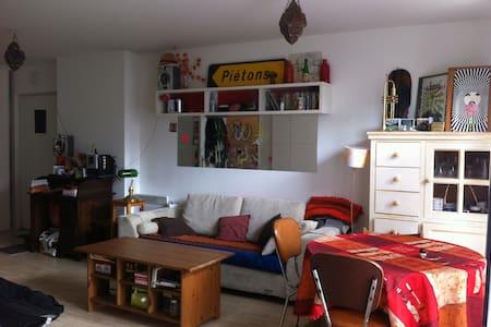 2rooms flat close Stade de France (terrace+garden) - La Courneuve - Apartmen