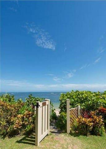 Oceanfront Luxury Condominium - Waialua - Apto. en complejo residencial