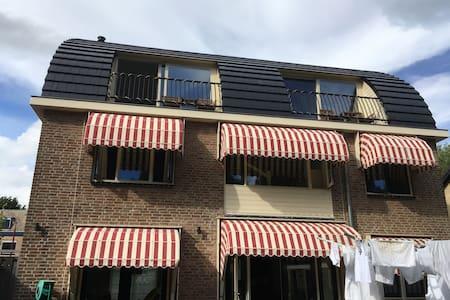 Heerlijk slapen in hartje Vreeswijk - Nieuwegein - Talo