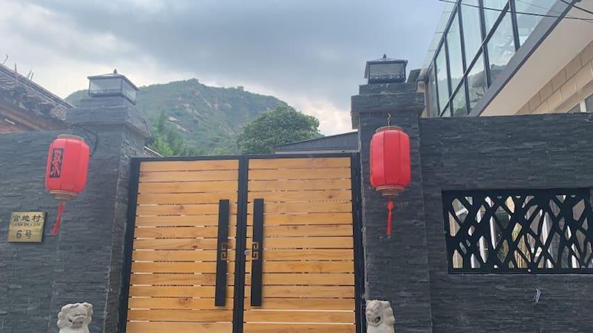 北京怀柔雁栖湖,友聚民宿,适合家庭出游、朋友聚会、精装修全套6间房及院落