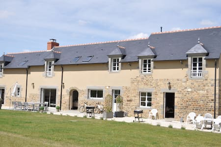 Cosy house in Brittany with garden - Dingé - Hus