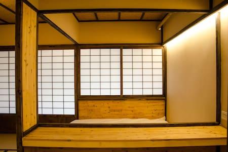 【和之宅 】独立的纯正和室体验   地铁口20米 & 可寄存行李 & 大吊篮!
