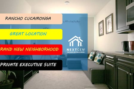 Rancho Cucamonga Private Suite 独立套间 - Rancho Cucamonga - Villa