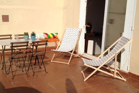 Très bel appartement avec terrasse - バレンシア