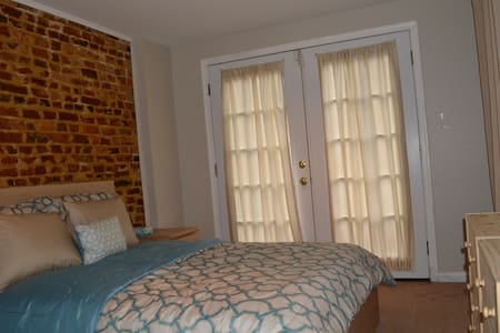 Private Bed & Bath - UMB, Inner Harbor, Stadiums - Baltimore