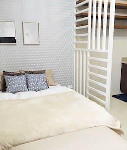 Midori Residences Studio Unit,Cebu - Apartamento