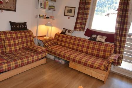 appartement courte durée - Chevilly-Larue - อพาร์ทเมนท์