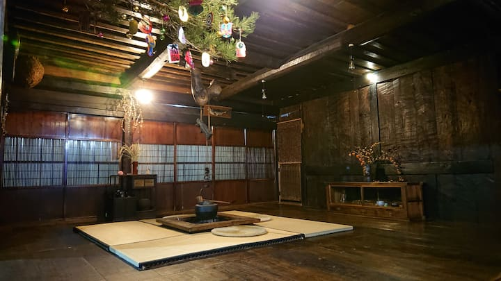 伝統的な生活を体験 築150年 古民家宿 みのり家