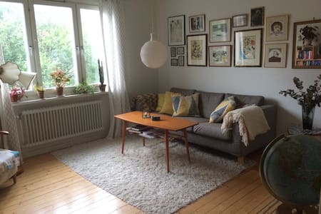 Close to everything, calm and cosy - Appartement