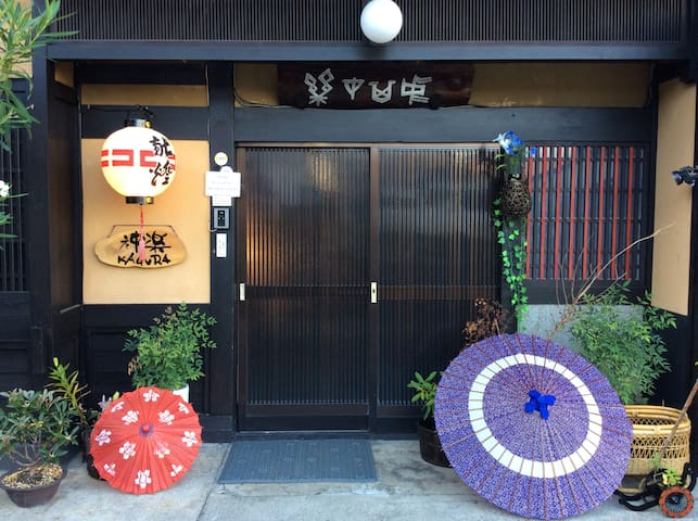 石楠花の花 ( Shakunage no Hana )Japanese style 花水木