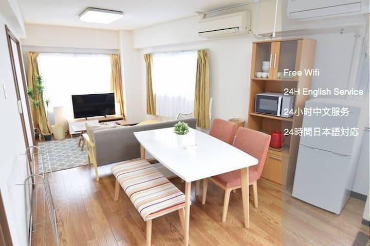 Opening Sale!! JP-Style Old Bldg. 2 min Sta.(中文) - Minato-ku - Apartamento