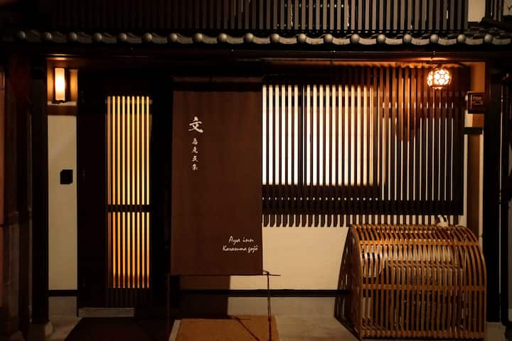 Whole Modern Kyoto-Machiya is JUST for you!!