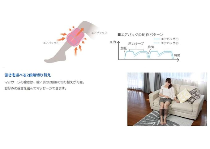 OMRON气动式小腿按摩器,让您舒缓走路一整天的疲惫双腿 OMRON Foot Calf Air Massager can help you to soothe your tired legs