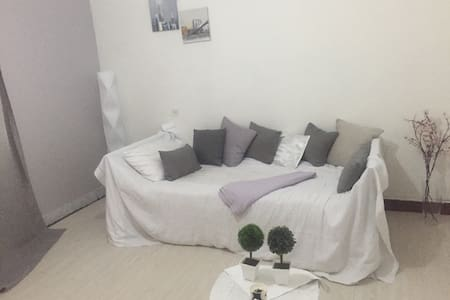 Très belle chambre privée