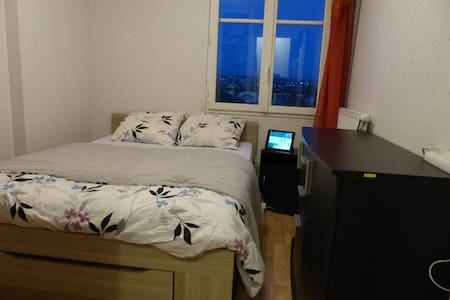 Chambre double tt confort Sartrouville - PARIS - Sartrouville - Appartamento
