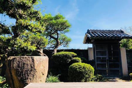 築220年超の藍商の屋敷/季節野菜・果物の収穫体験付き