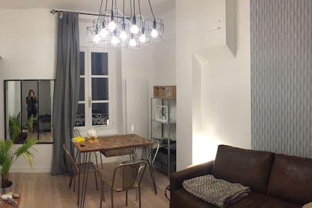 Appartement cosy, Lyon centre