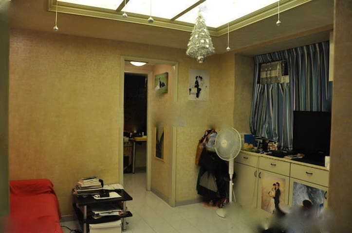Near Taipo KCR Station, Suited for 4 ppl - Hong Kong - Byt