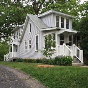 Charming cottage in Linden Hills - Casa