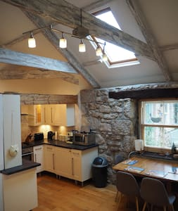 Homely: ST IVES BAYTREE COTTAGE - Saint Ives - Haus