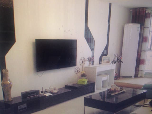 IKEA Theme Room - 阿尔库什-迪瓦尔德维什 - Huoneisto