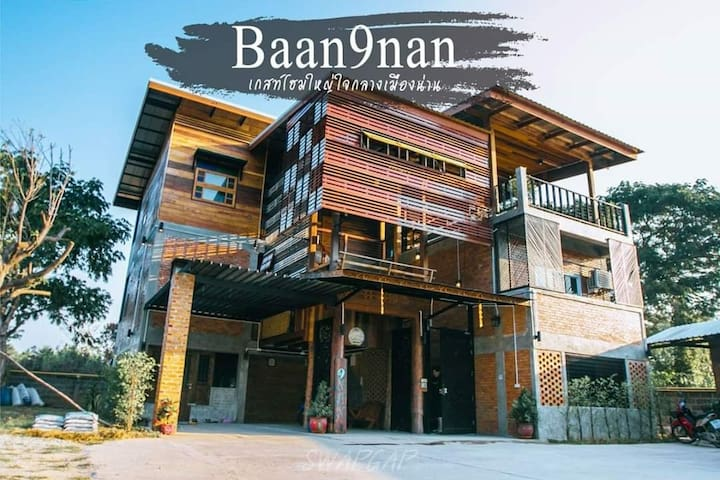 BAAN 9'NAN(r3). Family room
