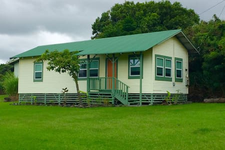 Private Cottage Close to Beaches - Naalehu - บ้าน