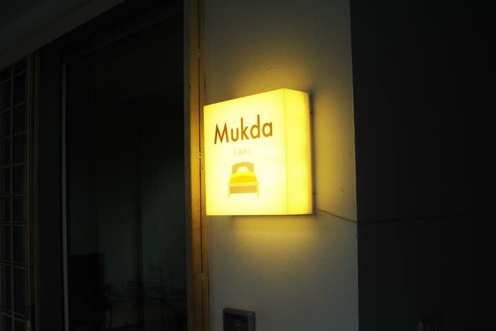 Mukda Hostel