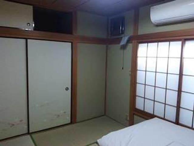 瑞江駅から徒歩9分-クワトロ南篠崎202号室 - Edogawa-ku - Ev
