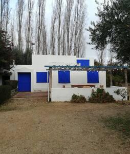 Moderno departamento a las afueras de San Martín