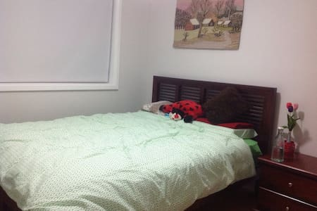 Sweet Home - Doonside - Complexo de Casas