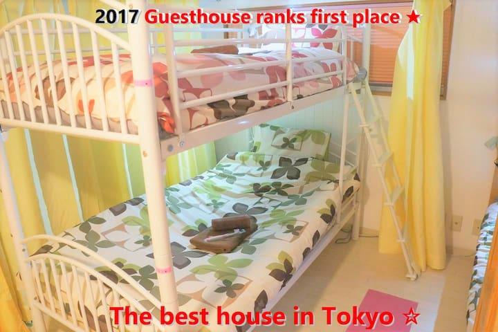 New open! Happy House D-1☆Shinjuku☆3 min station☆