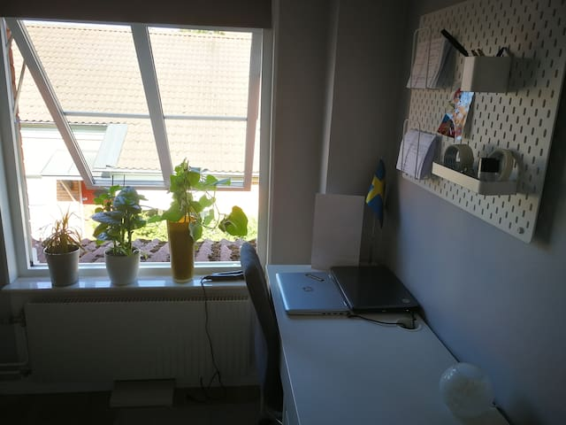 Children friendly rådhuset
