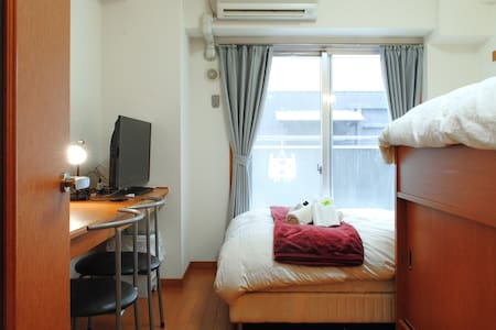 # 1 LOCATION, SHIBUYA TIME SQUARE! - Shibuya-ku - Apartment