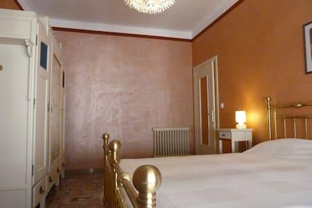 comodo, centrale, raffinato  e silenzioso - Bordighera - 公寓