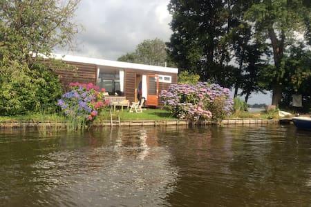 Vakantie huis aan het water - Reeuwijk - กระท่อม
